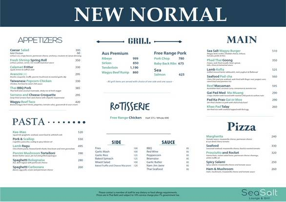 Sea Salt Lounge & Grill - Food MENU